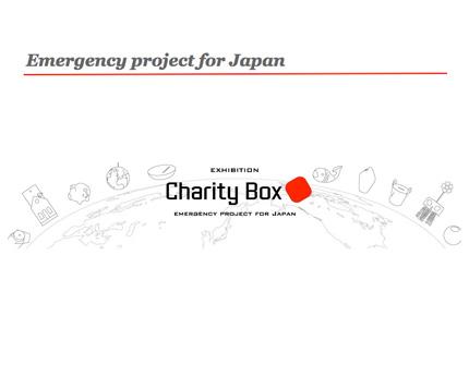 CharityBox Exhibition