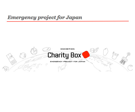 CharityBox Exhibition